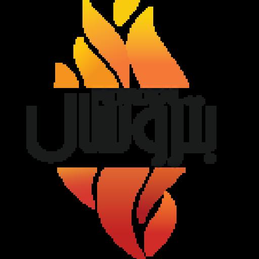 Projects - PetroSal sa